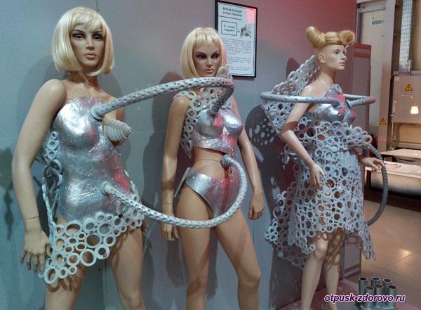 Модная коллекция из мусора, музей Му Му