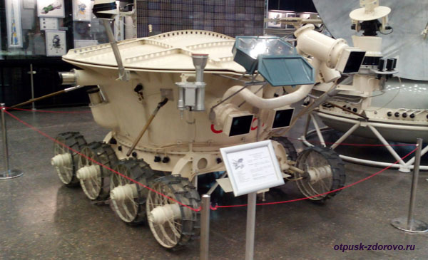 Луноход. Планетарий в Калуге или про музей Космонавтики