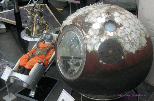 Спускаемый аппарат космического корабля (капсула). Планетарий в Калуге или про музей Космонавтики