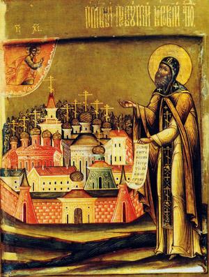 Житие преподобного Пафнутия Боровского чудотворца