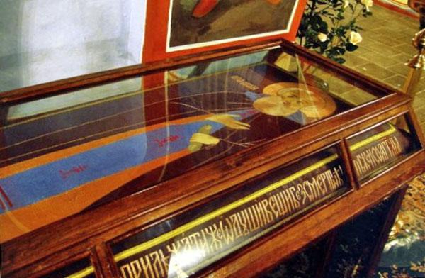 Рака с мощами, Богоявленско-Анастасиин монастырь, Кострома