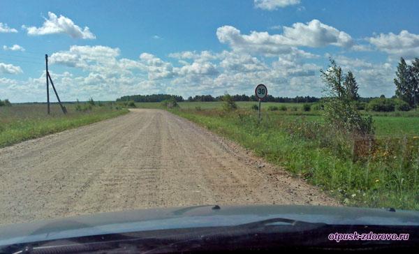 Дорога на лосиную ферму