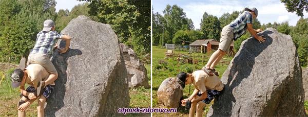 Как залезть на высокий камень