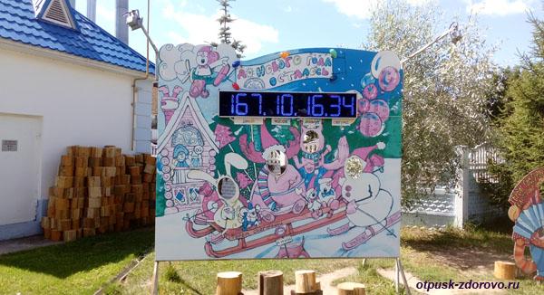 Обратный отсчет: до Нового года осталось..., Терем Снегурочки, Кострома