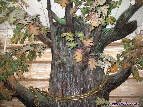 Сказочный дуб с цепью в Тереме Снегурочки, Кострома