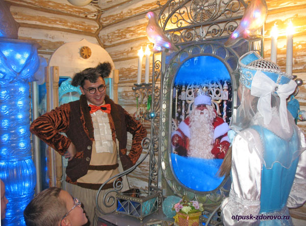Сеанс связи с Дедом Морозом в Тереме Снегурочки, Кострома