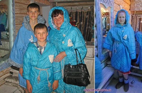 Отправляемся в Ледяную комнату, Терем Снегурочки, Кострома