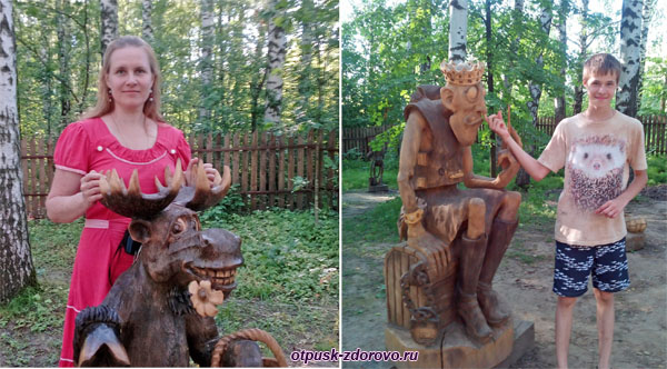 Тридевятое Царство, деревянные скульптуры Лось и Кащей, Кострома
