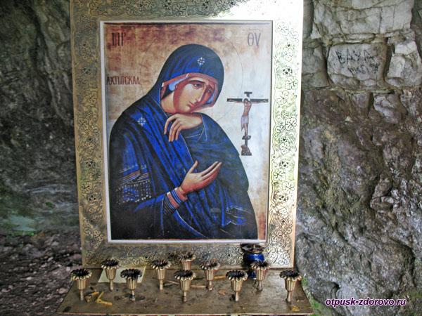 Ахтырская икона Божией Матери, Адлер (Сочи)