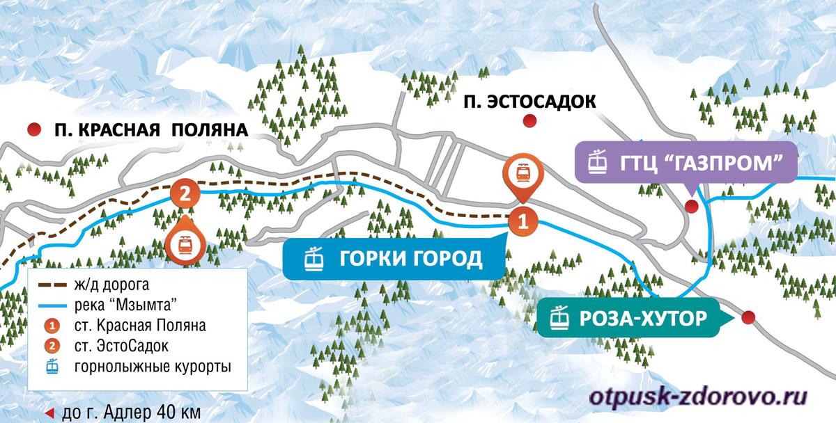 Курорт Красная Поляна, карта объектов. Нажмите для увеличения
