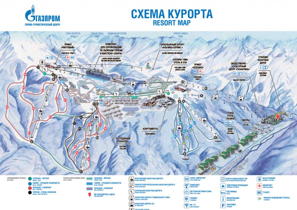 Схема канатных дорог Газпром, Красная Поляна