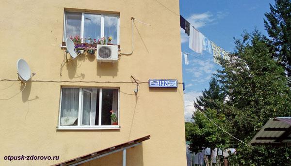 Жилой дом-ориентир, начало маршрута на водопад Кейву в Красной Поляне