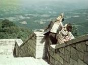 Роман и Франческа, фильм снимался в башне на горе Ахун, Сочи