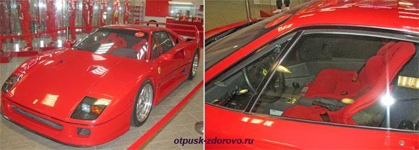 Феррари F40, год выпуска 1990