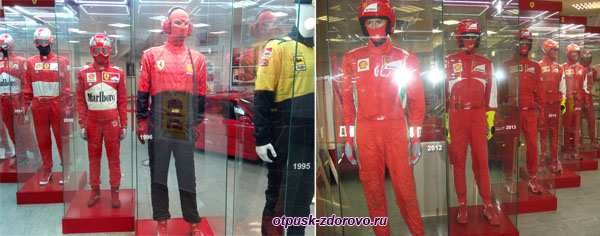 Костюмы автогонщиков Formula 1