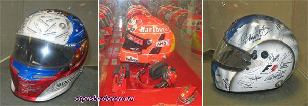 Шлемы автогонщиков Формулы 1