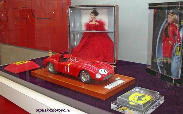 Куклы от Феррари, Музей Формулы-1, Олимпийский Парк, Сочи