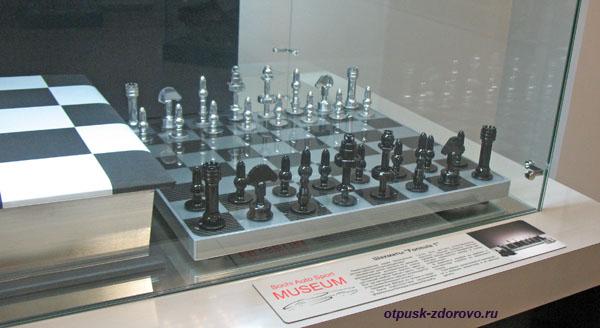 Шахматы для фанатов Формулы 1