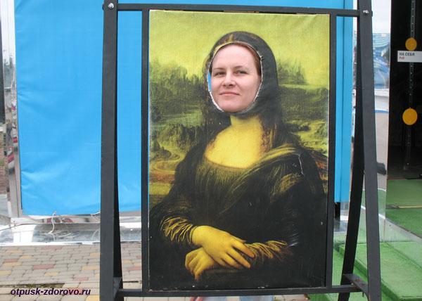Я - Джоконда, картина для фото возле музея Леонардо да Винчи, Адлер