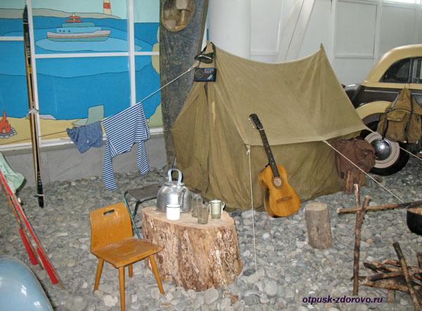 Походная палатка и гитара в ретро-автомузее, Сочи
