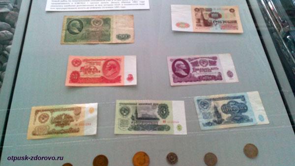 Советские деньги, денежные купюры СССР