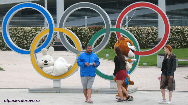 Фото с Олимпийскими Символами в Олимпийском Парке Сочи