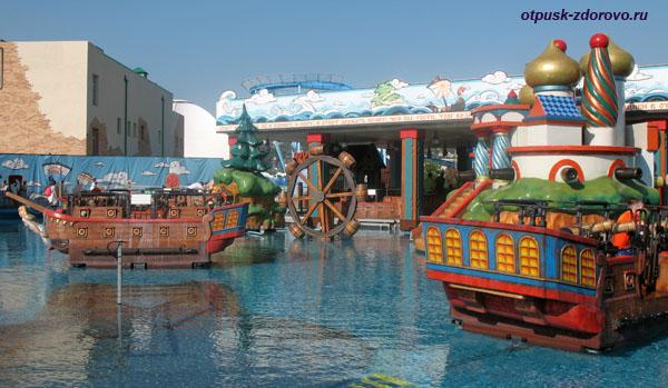 Пиратские корабли в Сочи Парке