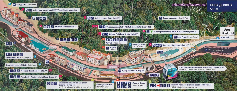 Карта (схема) курорта Роза Хутор (Роза Долина)
