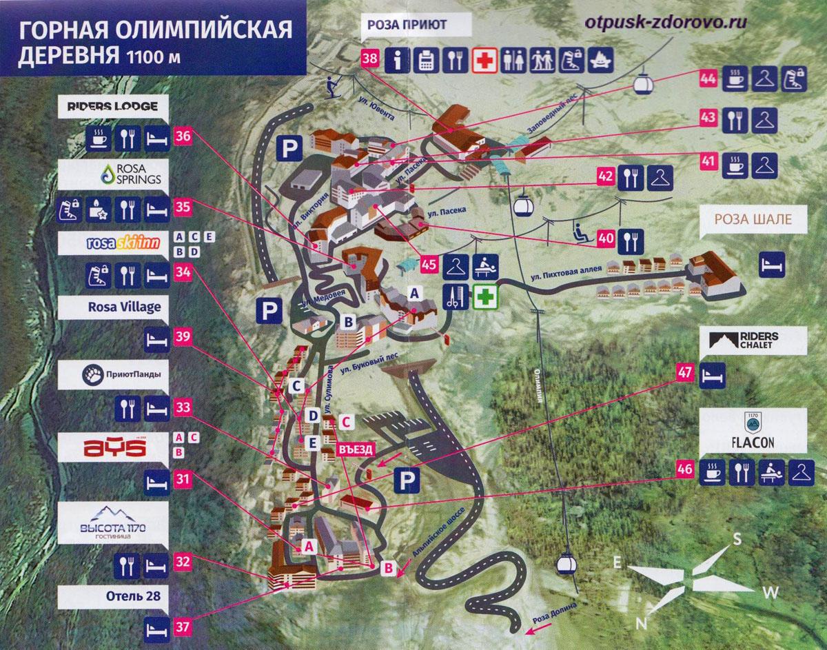 Карта Роза Плато (Олимпийская Деревня)