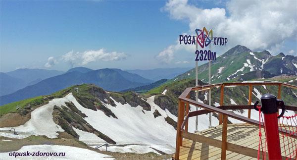 Высота 2320 метров, на вершине Роза Пик