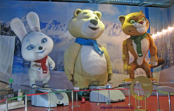 Символы Олимпиады в Сочи: Мишка, Зайка, Леопард