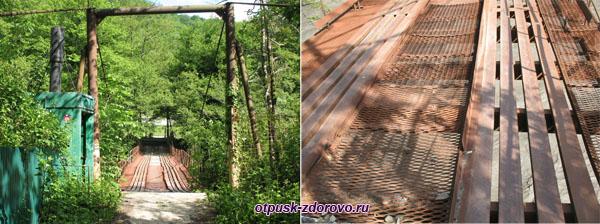 Мост через реку Мзымту на пути к водопаду Пасть Дракона (Глубокий Яр)