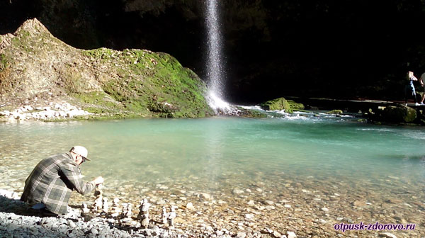 Купель у водопада Пасть Дракона (Глубокий Яр)