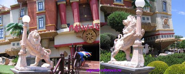Дом Катманду, перевернутый вверх ногами, Магалуф, Майорка, Испания