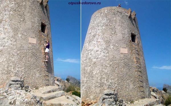 Мыс Форментор и Сторожевая башня, Майорка