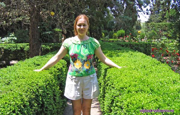 Парк возле Картезанского монастыря, Вальдемосса, Майорка