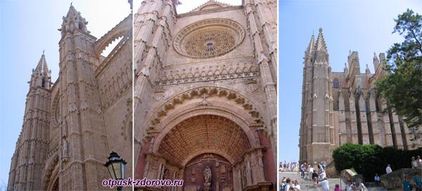 Кафедральный собор, Пальма-де-Майорка, достопримечательности