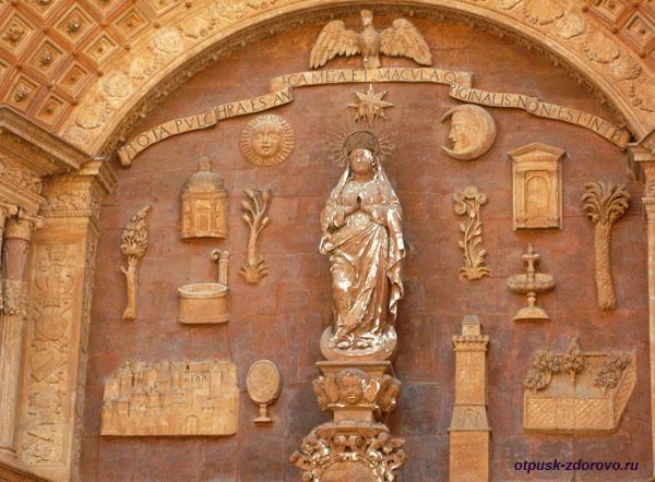 Святая Дева Мария на Кафедральном соборе, Пальма-де-Майорка, достопримечательности