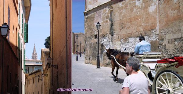 Городские улочки и конный экипаж, Пальма-де-Майорка