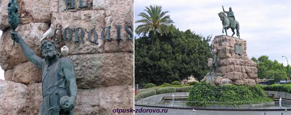 Памятник королю Хайме-1 на площади Испания, Пальма-де-Майорка, достопримечательности