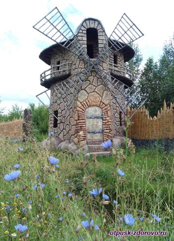 Волшебная мельница, Парк-заповедник сказок Берендеево Царство, Серпуховский район