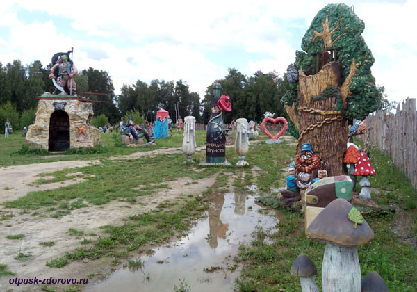 Парк-заповедник сказок Берендеево Царство, Серпуховский район
