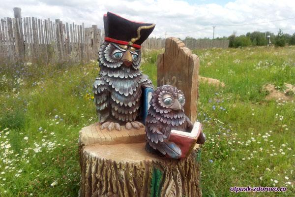 Сова ученая, Парк-заповедник сказок Берендеево Царство, Серпуховский район