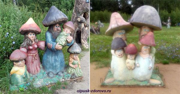 Грибное семейство, Парк-заповедник сказок Берендеево Царство, Серпуховский район