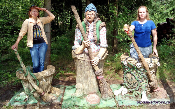 В ступах с Бабой Ягой, Парк-заповедник сказок Берендеево Царство, Серпуховский район