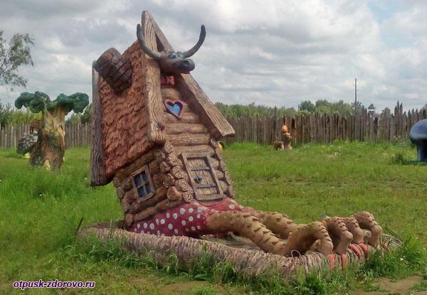 Избушка на курьих ножках, Парк-заповедник сказок Берендеево Царство, Серпуховский район