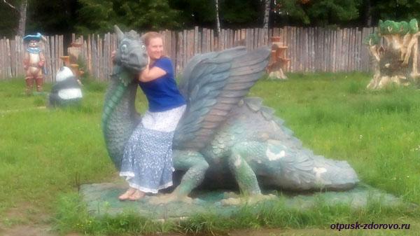 Дракон, Парк-заповедник сказок Берендеево Царство, Серпуховский район