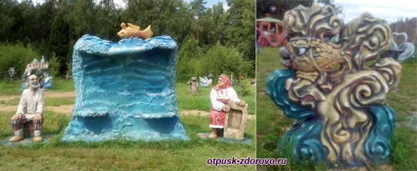 Сказки Пушкина, Золотая рыбка, Парк-заповедник Берендеево Царство, Серпуховский район