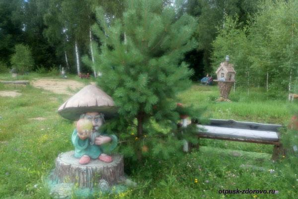 Лесовичок, Парк-заповедник сказок Берендеево Царство, Серпуховский район