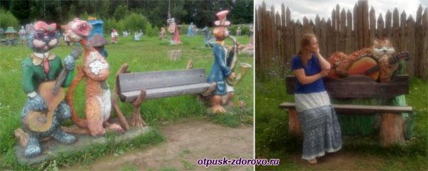 Скамейка с котом, Парк-заповедник сказок Берендеево Царство, Серпуховский район